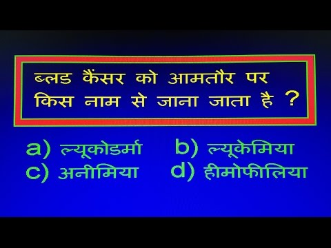 GK Questions and Answers | GK in Hindi | online universities | online degrees | online college |