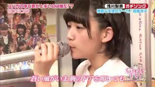 SUPER☆GiRLS 2014.5.24.