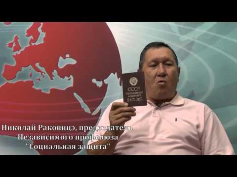 У госслужащих и депутатов нужно изымать дипломатические паспорта, и выдавать только по необходимости