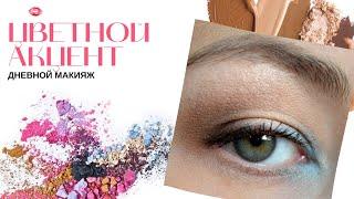 Дневной макияж с акцентом на внутреннем уголке глаза