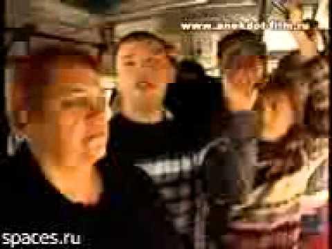 знакомства в автобусе анекдот