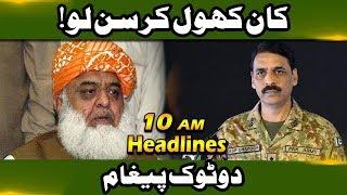 News Headlines | 10:00 AM | 02 November 2019 | Neo News