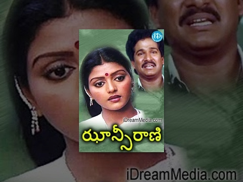 Jhansi Rani Full Movie