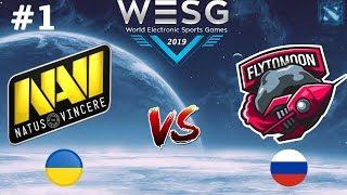 НАВИ в ДЕЛЕ! | Na`Vi vs FTM #1 (BO3) WESG 2019