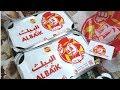 Albaik & Family time :D - (Ramadan VLog)