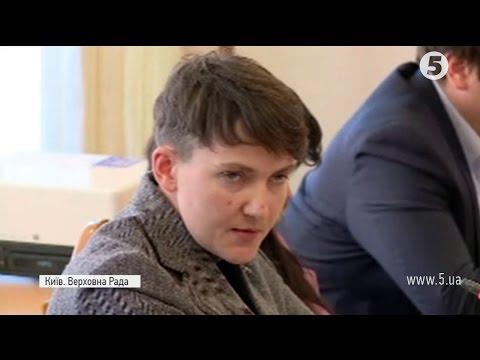 Савченко: Не визнаю жодних звинувачень у держзраді