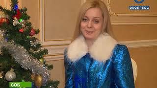 В Пензе более 50 пар запланировали свадьбу в канун Нового года