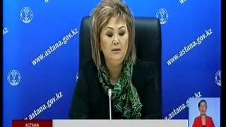 Впервые в  Казахстане  пройдет мировой  фестиваль красоты и моды