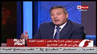بالفيديو.. رئيس بنك مصر: 22% نسبة القروض هذا العام