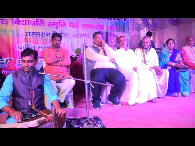 VIDYAPATI SAMAROH SAHASRAM 2017 || स्वागत गीत || MAITHILI WELCOME SONG || BY- BAMBAM JHA #1