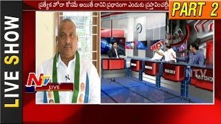 janasena pawan kalyan strong counter to political leaders    live show part 02