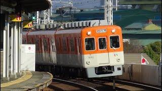 阪神電車-直通特急 8523 8502編成