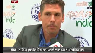 Special interaction with India Under-17 football team coach Nicolai...