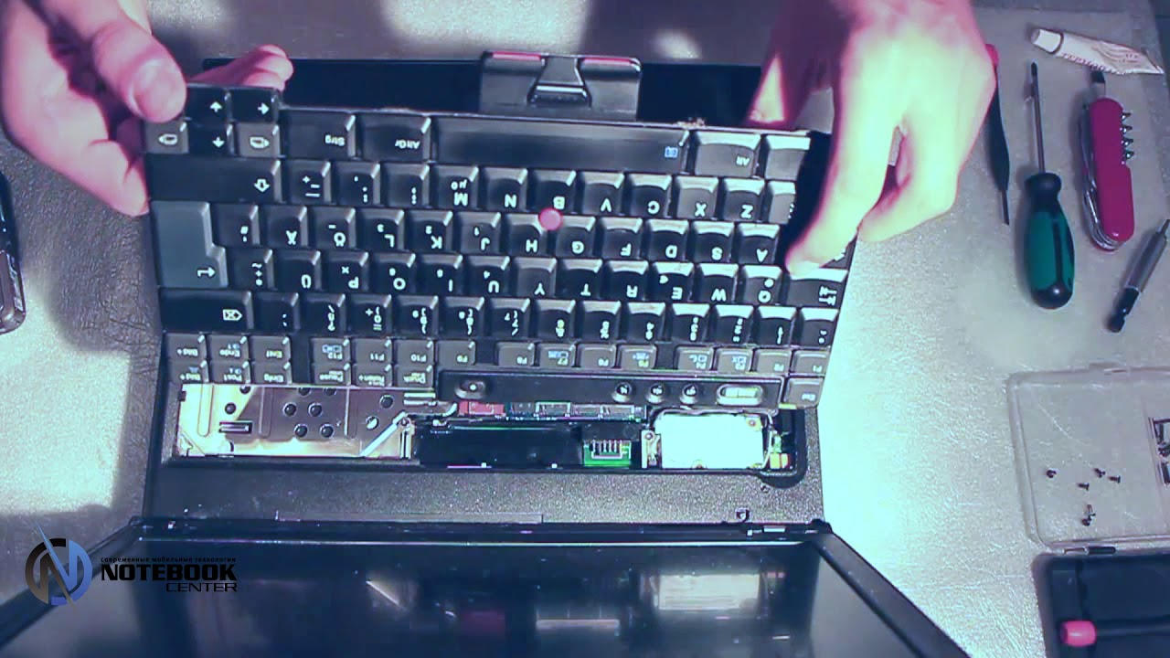 IBM ThinkPad T42 - Disassembly and cleaning