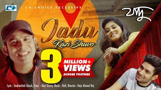 JADU | Kazi Shuvo | Anik | Zakiya Eme | Boishakhi Exclusive Video | Bangla Song thumbnail