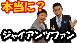 顔出し、声出し、撮影なしでYouTubeから 【月30万円】の広告収入を得る...