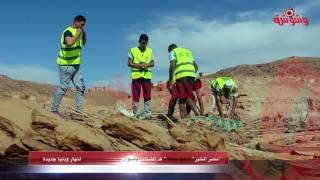 بالفيديو.. كواليس إطلاق 'مصر الخير' لحملة ' قد الشتاء' في 'الأقصر وأسوان' بالتعاون مع 'قناة النهار ودنيا جديدة'