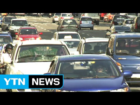 자동차책임보험가격