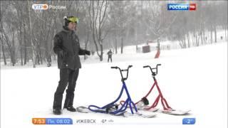 Утро России. Эфир от 08.02.2016. Сноускут.
