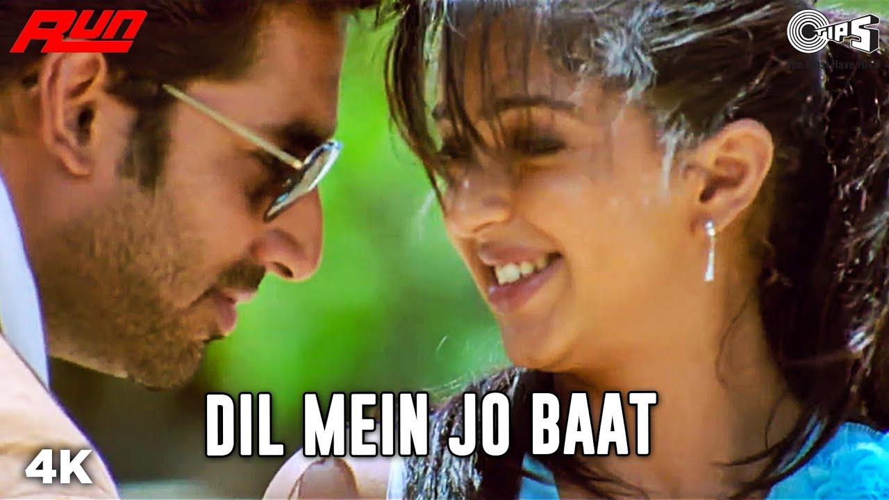 Download Dil Mein Jo Baat | Abhishek Bachchan | Bhumika Chawla | Alka Yagnik | Sonu Nigam | Run Movie Song