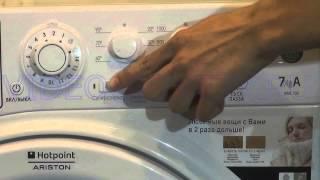 HOTPOINT-ARISTON AR WML 700 - інструкція пральну машину