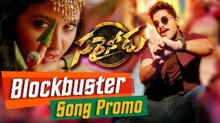 Sarrainodu - Blockbuster Song Promo  || Allu Arjun , Rakul Preet , Boyapati Sreenu, SS Thaman