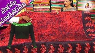 Satin Fabric Designer Pattu And Different Types Of Fancy Sarees || Sogasu Chuda Tarama