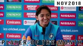 Harmanpreet Kaur | Player of the Month 2018