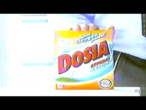 Стиральный порошок Dosia