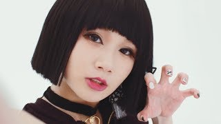 Give Me A Break Stop Now - REOL【歌詞付き & 中文歌詞】