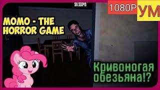 Momo - the Horror Game -  Страшная Обезьяна на двух ногах! - (1080Р-60FPS)
