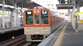 阪神8000系フルカラーLED更新車8239F尼崎センタープール前駅高速通過