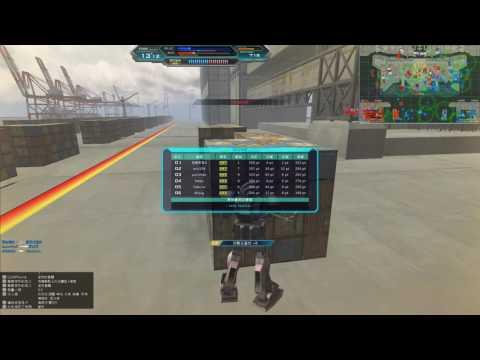 GM Sniper II 1 : Gebeta Tetra 0