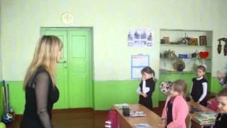 Видеофрагмент урока. 1 класс Русский язык (с украинским языком обучения)