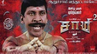 """Saamy 2"" வடிவேல் Memes Troll Trailer | Chiyaan Vikram, Keerthy Suresh | Hari #saamy2"