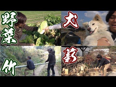 すべて自給自足のキャンプ!竹・薪・野菜・猪肉!!