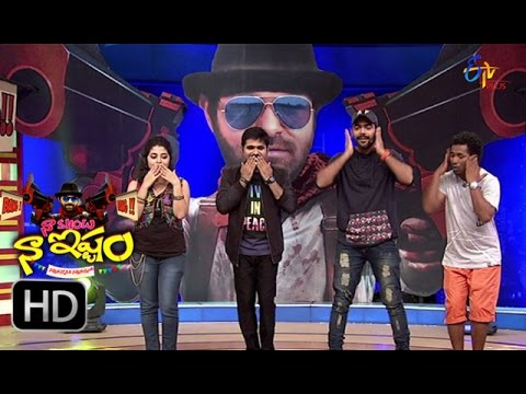 Naa Show Naa Ishtam - 9th January 2016  -  Full Episode 9 - ETV Plus