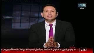أحمد سالم- إنك تبقى فى مهنتك رمز .. ده الإنجاز اللى الإنسان يفخر بيه!