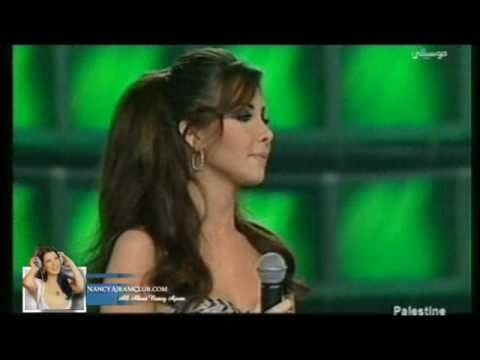 Nancy Ajram - Ashtiki Meno (Hala Febrayer 2007)