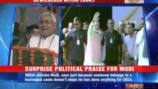 Shivanand Tiwari praises Narendra Modi