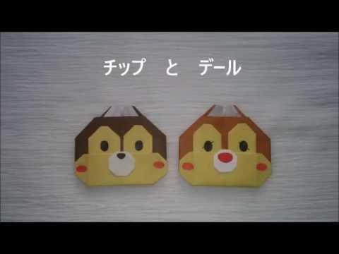 折り 折り紙 折り紙 キャラクター ディズニー : matome.naver.jp