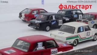 Трековые гонки «Легенды СССР» (18.12.2016) - все заезды