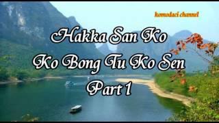 Hakka San Ko : Ko Bong Tu Ko Sen Part 1