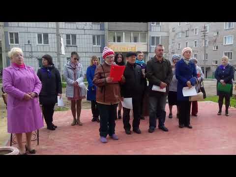 В Омутнинске отметили День славянской письменности