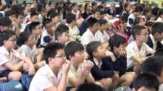 聖公會基愛小學分享
