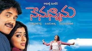 Nenunnanu (నేనున్నాను) Telugu Movie Full Songs Jukebox || Nagarjuna, Shriya, Arti Agarwal