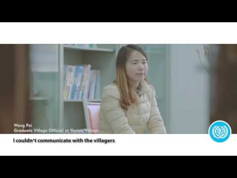 China Youth Employment Village Officials: Taobao village official