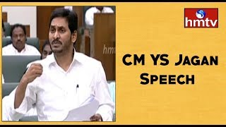 AP CM YS Jagan Full Speech In AP Assembly | hmtv Telugu News