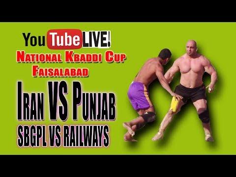 Iran Vs Punjab Live Faisalabad National Kabbaddi Championship 2019 !! By Punjabi Lehar