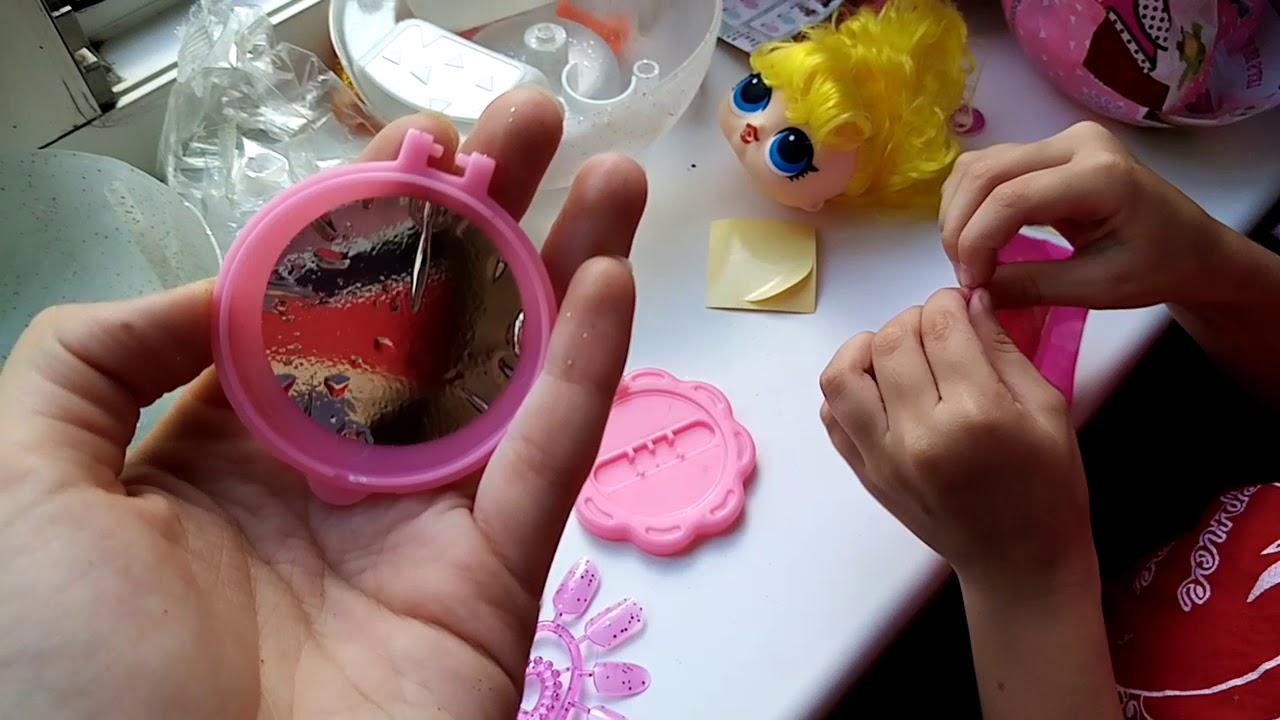 Распаковка куклы LOL/L. O. L. SURPRISE - YouTube